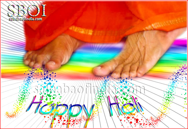 happy-holi-sri-sathya-sai-baba
