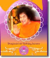 Latest-Book-Releases-sri-sathya-sai-baba
