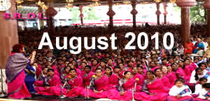 August 2010 - Photos & Guru poornima update