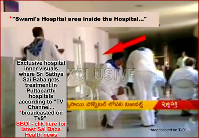 Sri Sathya Sai Baba's room inside the puttparthi hospital inside view