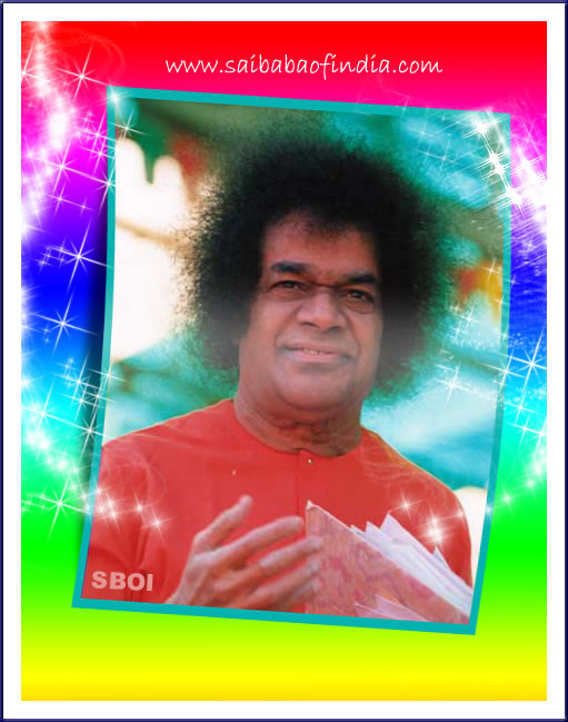 SATHYA SAI BABA WITH STARS AROUND