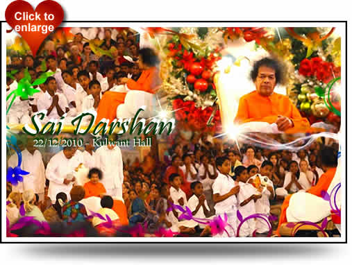 22nd-dec2010-prasanthi-photos-sai-baba