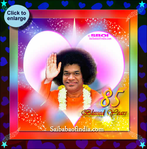 sboi-heart-of-sai-85-blessed-years-happy-birthday-sai-baba