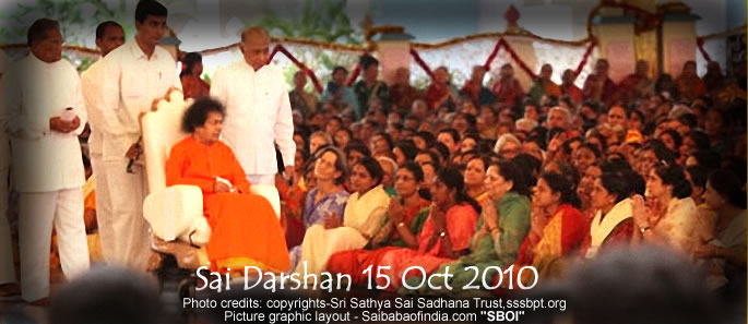 Friday, Oct 15, 2010 - Sai Darshan News & Photo Updates: