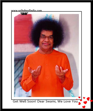 6-get-well-soon-sri-sathya-sai-baba