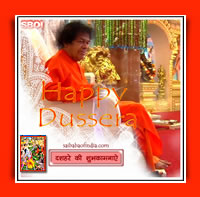 happy-dussera-2010-sai-baba