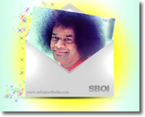Sai Baba letter- post