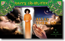 Ramazan wallpapers - sathya sai baba