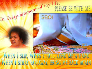 please-be-with-me-sri-sathya-sai-baba