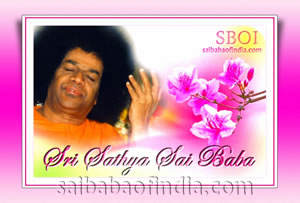 "Sri Sathya Sai Baba - ""In Bliss"""