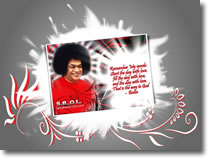 Start the day with Love... SATHYA SAI BABA WALLPAPER
