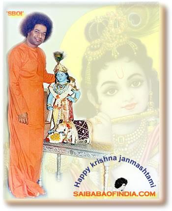 krishna_janamasthmi_greeting_card.jpg