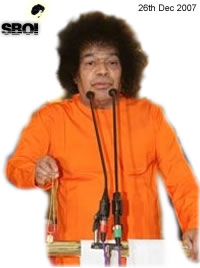 professor in telugu