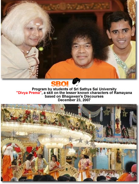 Sai Baba with students - The stories of Shavan Kumar, Sabari and Guha the boatman were highlighted