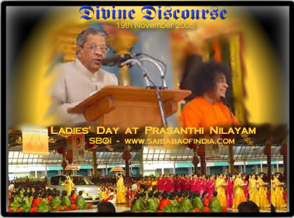 divine_discourse_ladies_day_19_nov_05