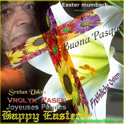 Happy Easter sai baba -sathya sai baba jesus -Easter Greeting Cards