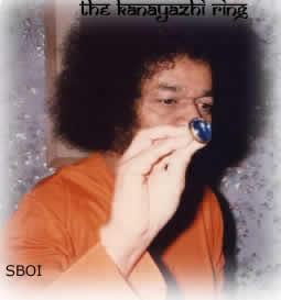 Sita's Ring