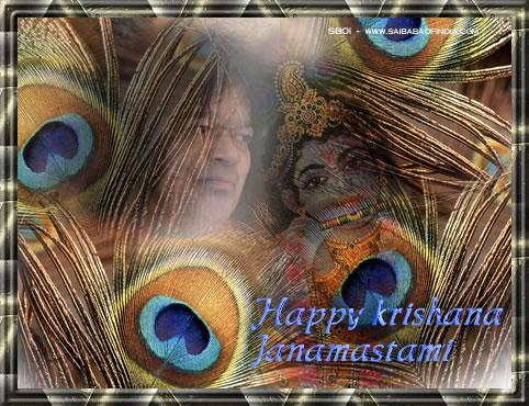 krishanjanastmi_greeting.jpg