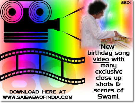 Sai Baba Birthday song:  Audio & video download