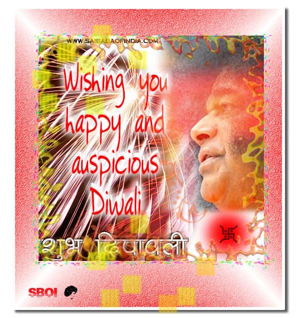 Sai baba diwali in prasanthi nilayam greeting cards wallpapers sai baba theme diwali greeting cards m4hsunfo