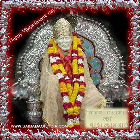 Sai Baba Diwali Navaratri
