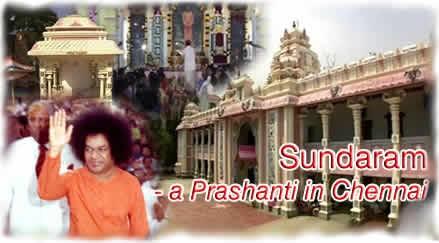 sathya sai sundaram bhajans free download