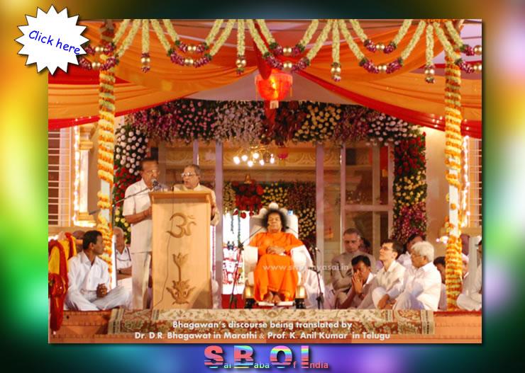 12-bhagawan-inaugurates-sai-%20sathya-sai-panduraga-kshetra.jpg