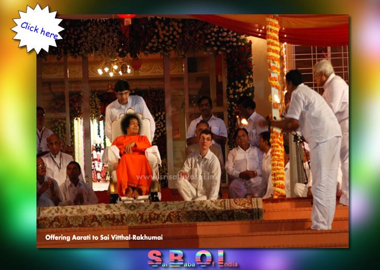 13-bhagawan-inaugurates-sai-%20sathya-sai-panduraga-kshetra.jpg