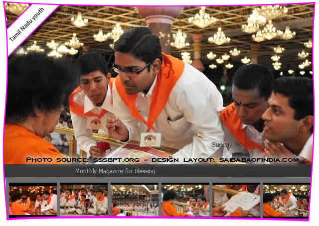 Sri Sathya Sai Youth Pilgrimage 2009
