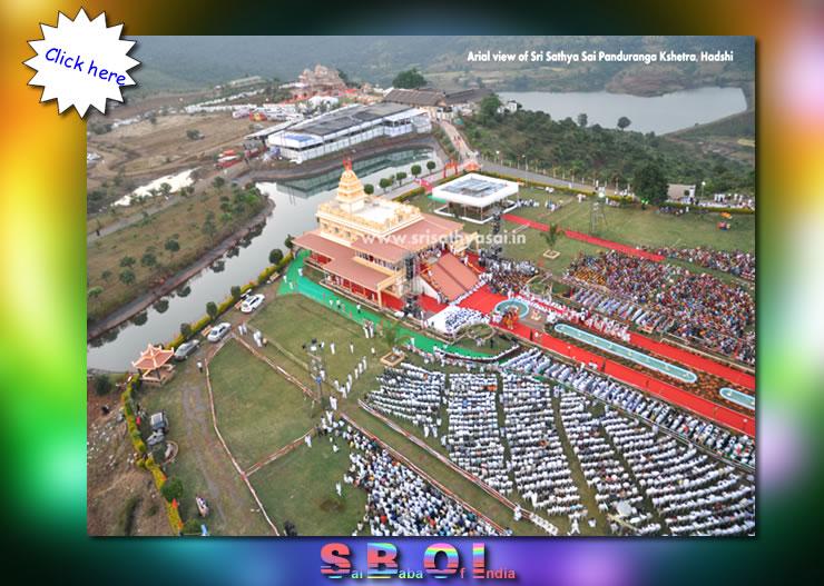 2-bhagawan-inaugurates-sai-%20sathya-sai-panduraga-kshetra.jpg