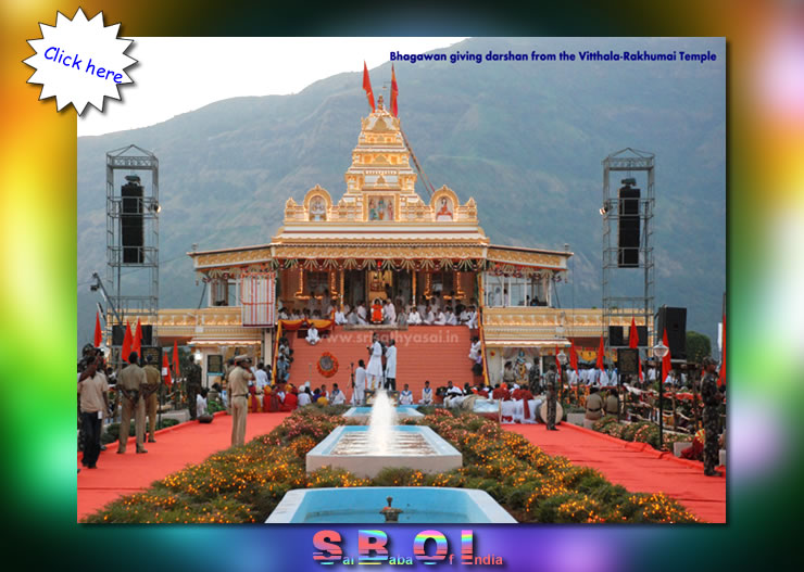 3-bhagawan-inaugurates-sai-%20sathya-sai-panduraga-kshetra.jpg