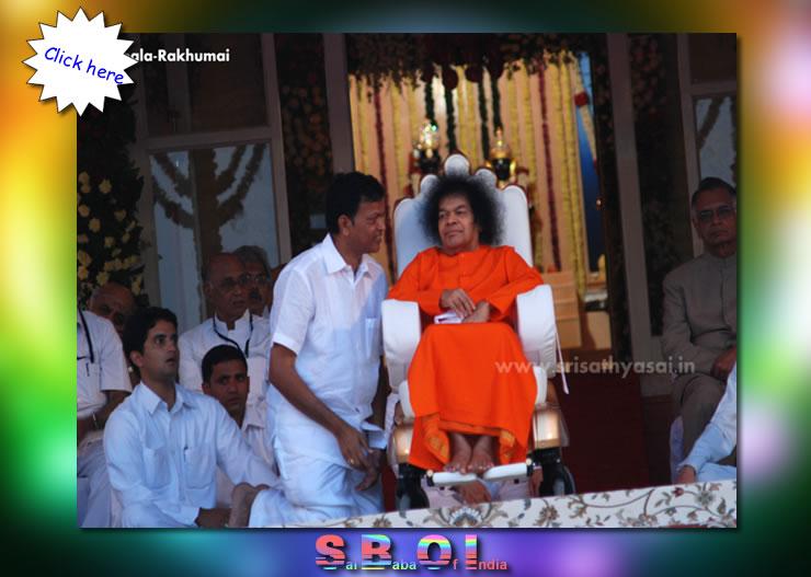 8-bhagawan-inaugurates-sai-%20sathya-sai-panduraga-kshetra.jpg