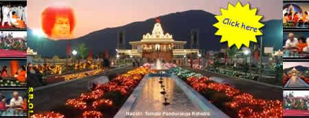 ICON-SAI-VISIT-HADSHI-SARI-SATHYA-SAI-PANDURANGA-KSHETRA.jpg
