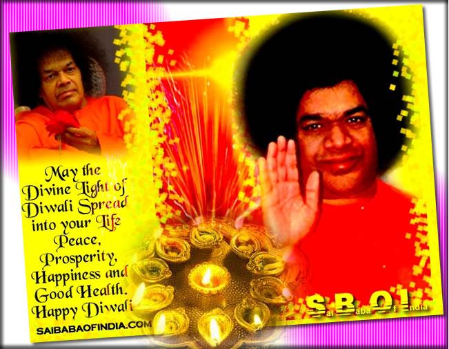 Sai Baba Design Diwali Greeting Cards Free Download Choose From