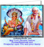 ganesha_chathurthi_greeting_cards_shirdi_sai_baba