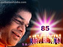 HAPPY BIRTHDAY SAI RAM - SRI SATHYA SAI BABA
