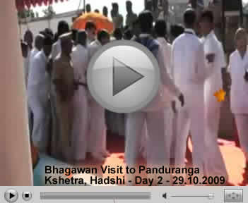 Video hadshi-sri-sathya-sai-baba-day-2-291009