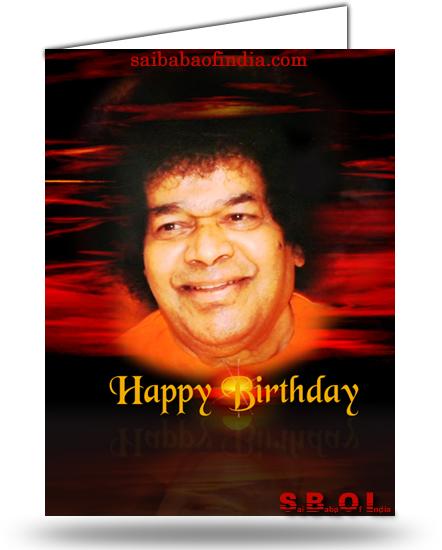 Sri sathya sai baba happy birthday greeting cards m4hsunfo