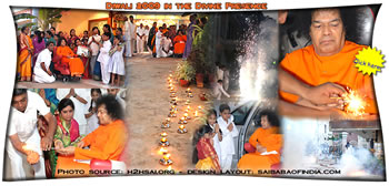 Diwali-in-the-Divine-Presence-sri-sathya-sai-baba-2009