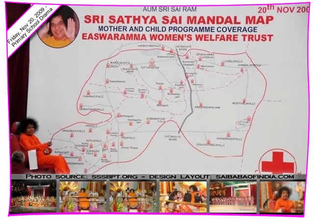 primary-school--Prasanthi-Nilayam-kulwant-halll.jpg