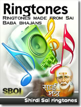 Sai baba serial songs mp3 free download.