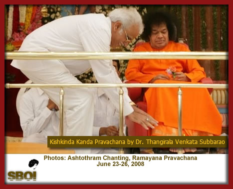 Sai Baba Darshan News - Sai Baba photos- Sai Baba wallpapers