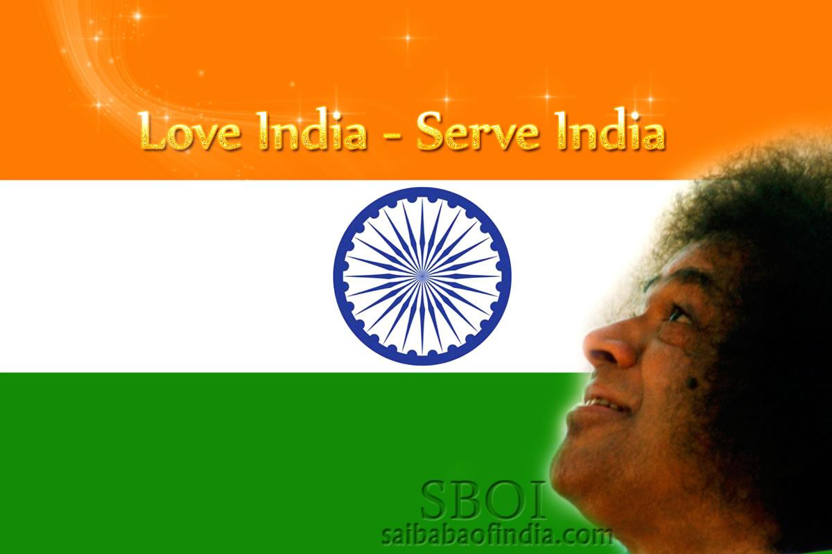 Independence Day 15 August Prasanthi Nilayam Also Download