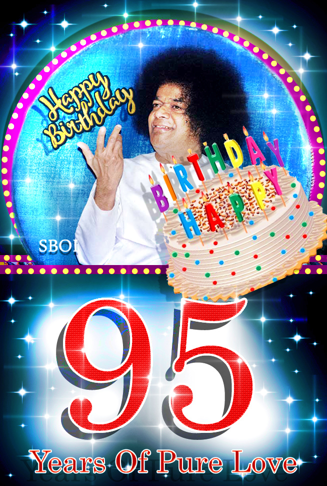 Sri Sathya Sai Baba Birthday Celeberations In Prasanthi Nilayam Puttaparthi India And All Over The Universe This is saish's first birthday bhajan by shankar on vimeo, the home for high quality videos and the people who love them. sai baba of india