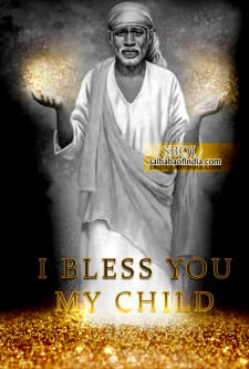 I-BLESS-YOU-MY-CHILD-SHIRDI-SAI-BABA-SAIBABA