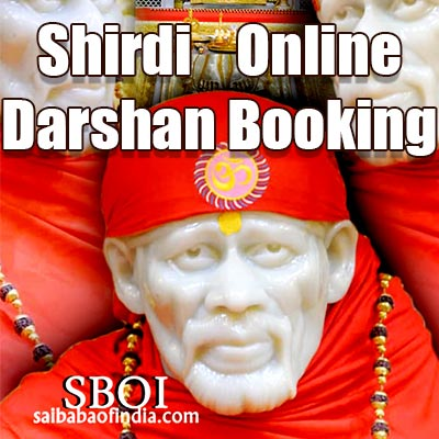 Shirdi Online Darshan Booking - Accommodations Booking - Pooja - Aarti By Shri Sai Baba Sansthan, Shirdi Trust