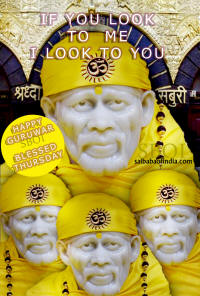 if-you-look-to-me-i-look-to-you-sai-baba-shirdi