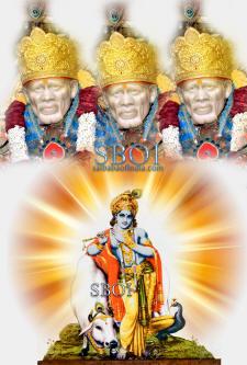 Sai Baba | Bhagavan Sri Sathya Sai Baba | Shirdi Sai Baba