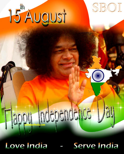 sathya-sai-baba-photo-15th-august-india-wallpaper-independence-day-flag