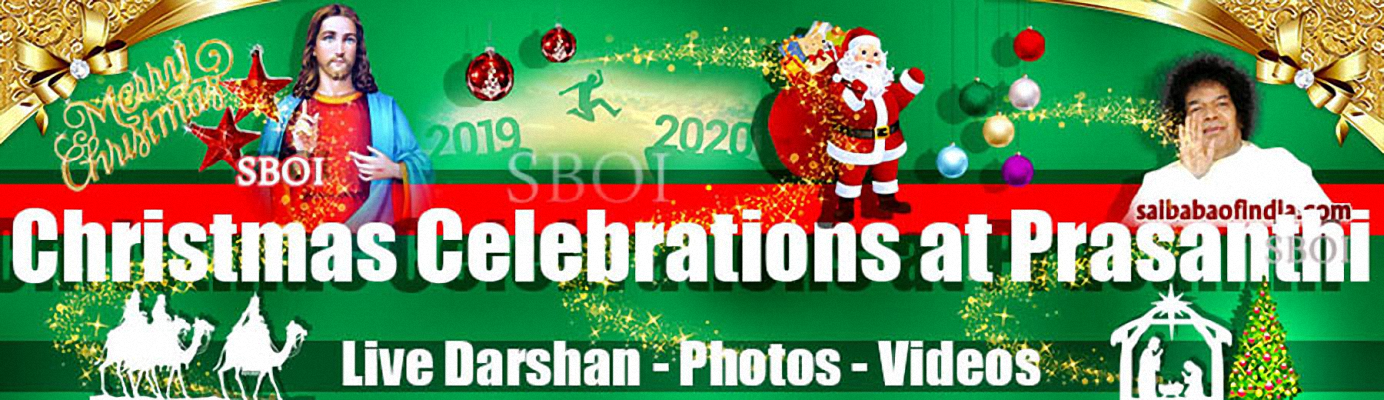 Christmas Celebrations at Prasanthi Nilayam   PHOTOS VIDEOS LIVE